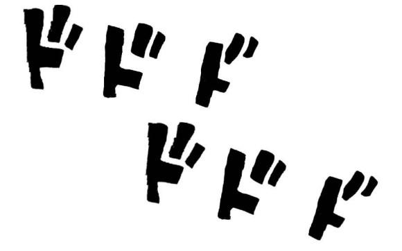 438112988585