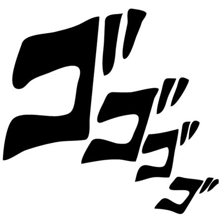 CS_jojo_ggg_kuro_m