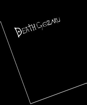 deathgozaru