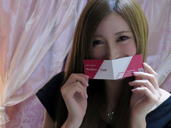 LIBE(ライブ)東京店メンバーズカード