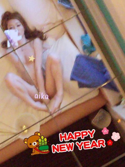 柊愛華ちゃんのエロ画像